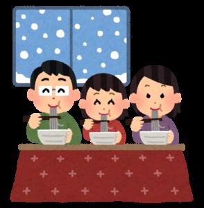 toshikoshi_soba_family